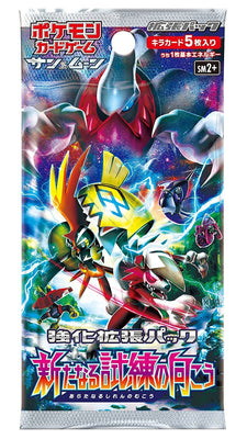 SM2+ Beyond a New Challenge Booster Pack