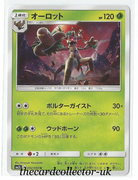 SM2 Alolan's Moonlight 002/050 Trevenant