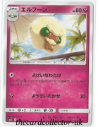 SM2 Alolan's Moonlight 037/050 Whimsicott