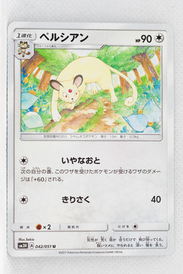 SM3H Battle Rainbow 042/051 Persian