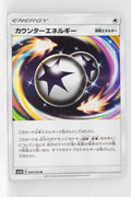 SM4A Ultradimensional Beasts 050/050 Counter Energy