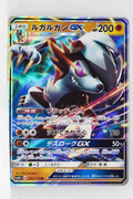 SM4+ GX Battle Boost 057/114 Lycanroc GX Holo