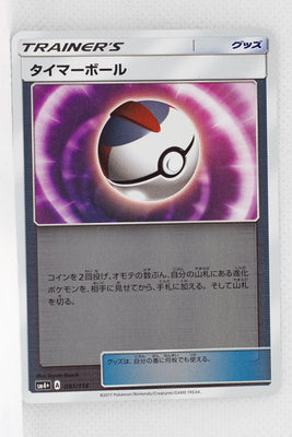 SM4+ GX Battle Boost 091/114 Timer Ball Reverse Holo