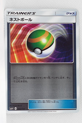 SM4+ GX Battle Boost 092/114 Nest Ball Reverse Holo