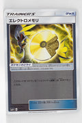 SM4+ GX Battle Boost 099/114 Electric Memory Reverse Holo