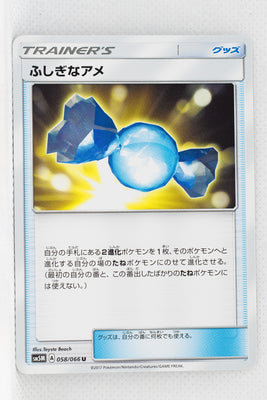 SM5M Ultra Moon 058/066 Rare Candy