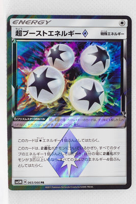 SM5M Ultra Moon 065/066 Super Boost Energy Holo