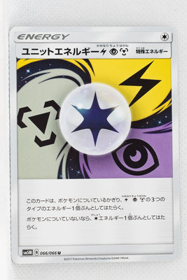 SM5M Ultra Moon 066/066 Unit Energy