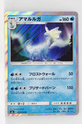 SM6 Forbidden Light 024/094 Aurorus Holo