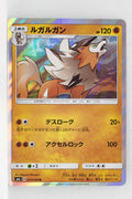 SM6 Forbidden Light 053/094 Lycanroc Holo