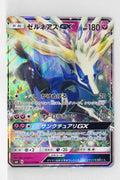 SM6 Forbidden Light 064/094 Xerneas GX Holo