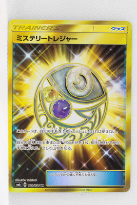 SM6 Forbidden Light 109/094 Mysterious Treasure Holo
