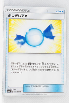 SM6b Champion Road 055/066 Rare Candy