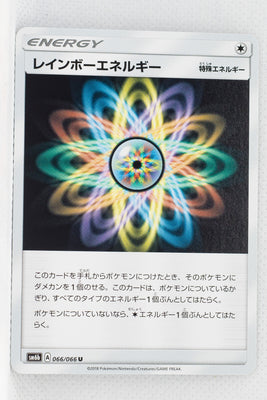 SM6b Champion Road 066/066 Rainbow Energy