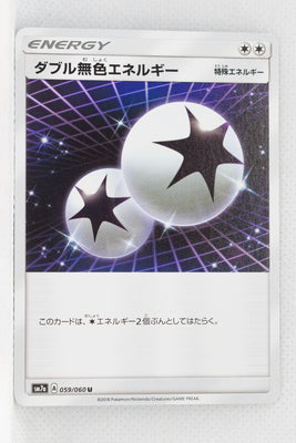 SM7a Thunderclap Spark 059/060 Double Colorless Energy