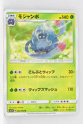 SM7b Fairy Rise 002/050 Tangrowth