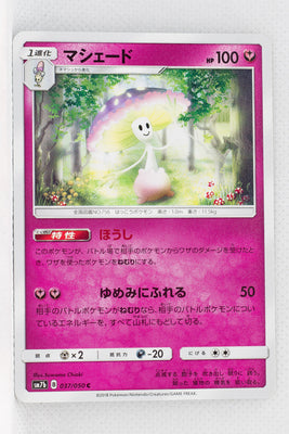 SM7b Fairy Rise 037/050 Shiinotic