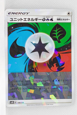 SM8B GX Ultra Shiny 148/150 Unit Energy Reverse Holo