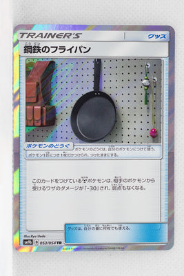 SM9b Full Metal Wall 053/054 Metal Frying Pan Holo
