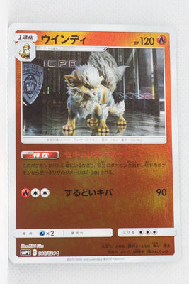 SmP2 The Great Detective Pikachu 008/024 Arcanine Reverse Holo