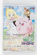 381/SM-P Clefairy Dream League Booster Box Purchase Campaign