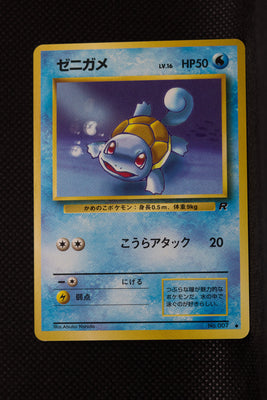 Team Rocket Squirtle 007 Common