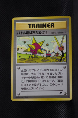 Team Rocket Trainer Digger Common