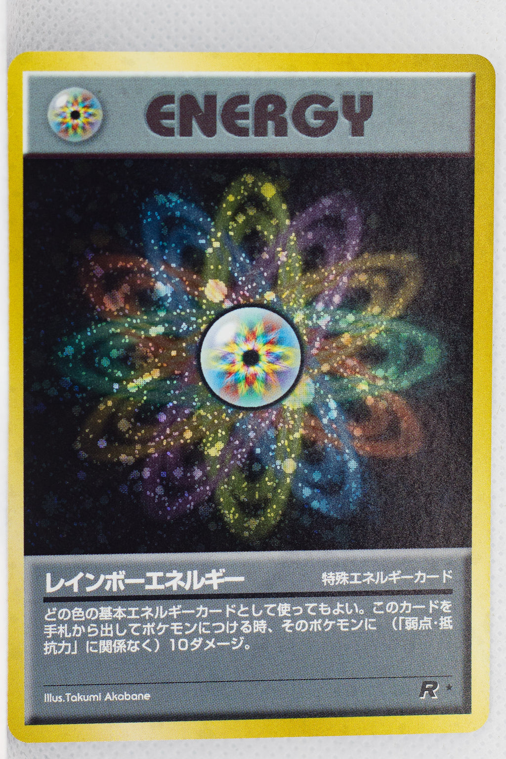 Team Rocket Rainbow Energy Holo
