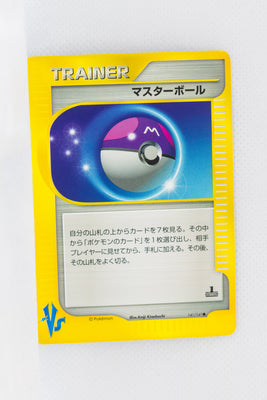 VS Series 141/141 1st Edition Masterball