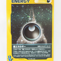 VS Series Darkness Energy Holo