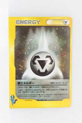 VS Series Metal Energy Holo