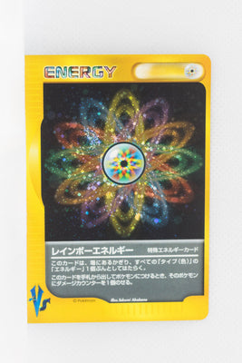 VS Series Rainbow Energy Holo