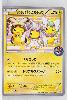 275/XY-P Poncho-wearing Pikachu Pokémon Center Mega Battle: 3 Play Point prize