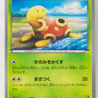 XY10 Awakening Psychic King 001/078 Shuckle 1st Edition