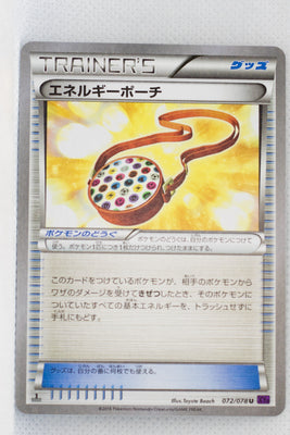 XY10 Awakening Psychic King 072/078	Energy Pouch 1st Edition