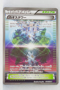 XY10 Awakening Psychic King 078/078	Chaos Tower 1st Edition