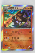 XY11 Explosive Fighter 009/054 Pyroar Holo 1st Edition