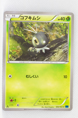 XY1 Collection X 006/060 Scatterbug 1st Edition