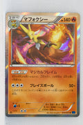 XY1 Collection X 015/060	Delphox 1st Edition Holo