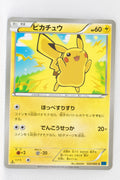 XY1 Collection X 022/060 Pikachu 1st Edition