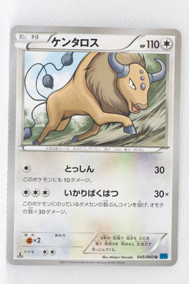 XY1 Collection X 045/060 Tauros 1st Edition