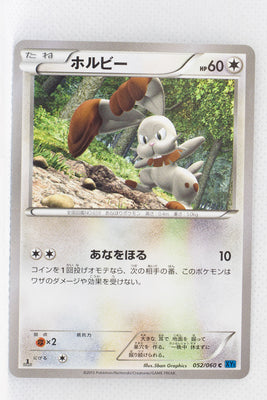 XY1 Collection X 052/060 Bunnelby 1st Edition