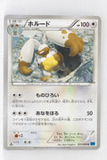 XY1 Collection X 053/060 Diggersby 1st Edition
