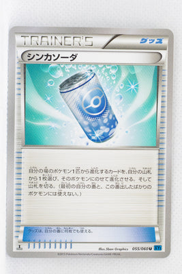 XY1 Collection X 055/060 Evosoda 1st Edition