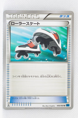 XY1 Collection X 056/060 Roller Skates 1st Edition