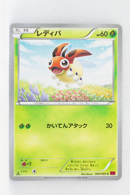 XY1 Collection Y 004/060 Ledyba 1st Edition
