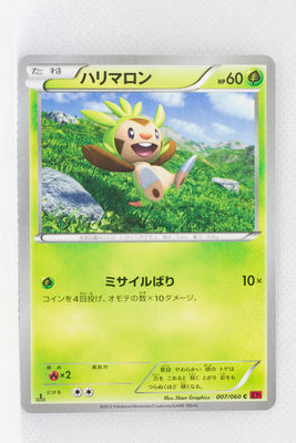 XY1 Collection Y 007/060 Chespin 1st Edition