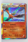 XY1 Collection Y 013/060	Talonflame 1st Edition Holo