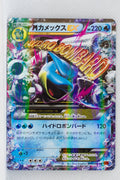 XY1 Collection Y 015/060	MegaBlastoise EX 1st Edition Holo