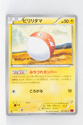 XY1 Collection Y 021/060 Voltorb 1st Edition